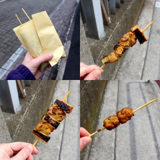 Yakitori are grilled skewers of chicken.  These are chicken thigh pieces with leeks and chicken meatballs.