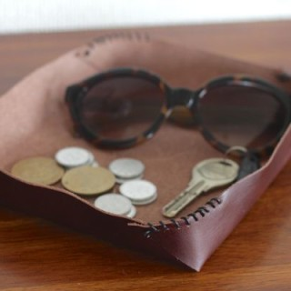 leather catchall from www.alyssaandcarla.com