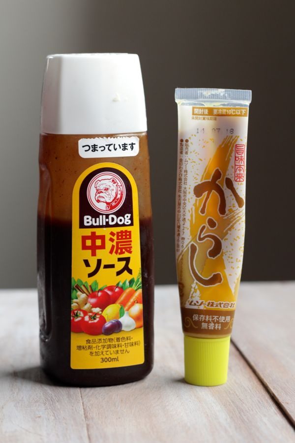 tonkatsu sauce and spicy mustard from www.alyssaandcarla.com